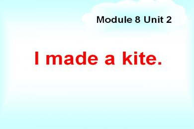 《I made a kite》PPT课件3