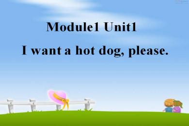 《I want a hot dog,plaese》PPT课件5
