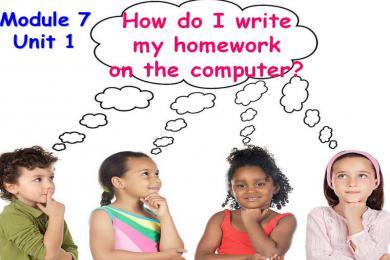 《How do I write my homework on the computer》PPT课件
