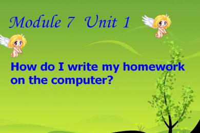 《How do I write my homework on the computer》PPT课件3