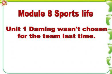 《Daming wasn't chosen for the team last time》Sports life PPT课件