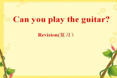 《Can you play the guitar》PPT课件3