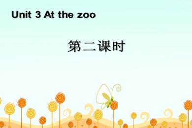 《At the zoo》第二课时PPT课件
