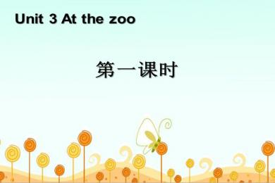 《At the zoo》第一课时PPT课件
