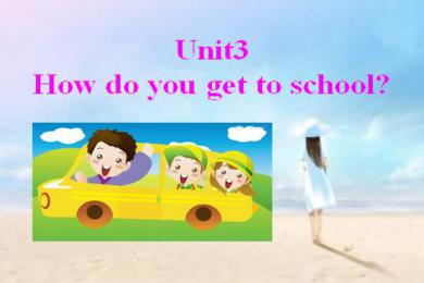 《How do you get to school》PPT课件5
