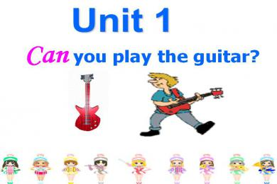 《Can you play the guitar》PPT课件5