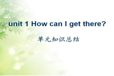 《How can I get there》PPT课件12