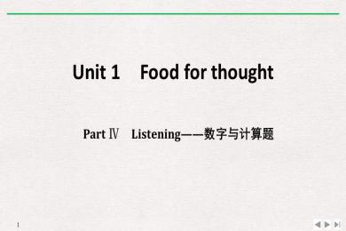 《Food for thought》PartⅣ PPT